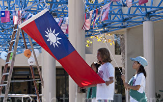 美聖地亞哥升旗典禮慶中華民國101年