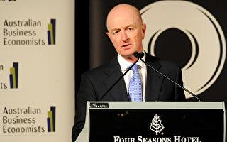 澳洲众议院调查澳洲储银涉嫌受贿案