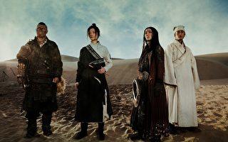 《龍門飛甲》 將在英國上映