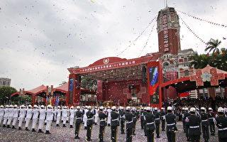 组图:中华民国101年国庆  全民热闹欢庆