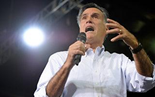 """共和党总统候选人罗姆尼拒绝评论""""平权法案"""""""