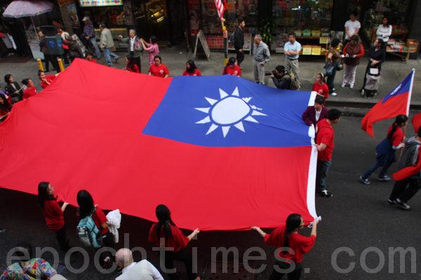 20名紐約華僑學校的學生托著巨幅中華民國國旗在遊行隊伍的中間。(攝影﹕蔡溶/大紀元)