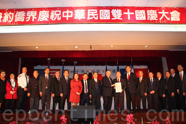 大紐約地區僑界在中山紀念堂舉行中華民國成立101年國慶大會。(攝影﹕蔡溶/大紀元)