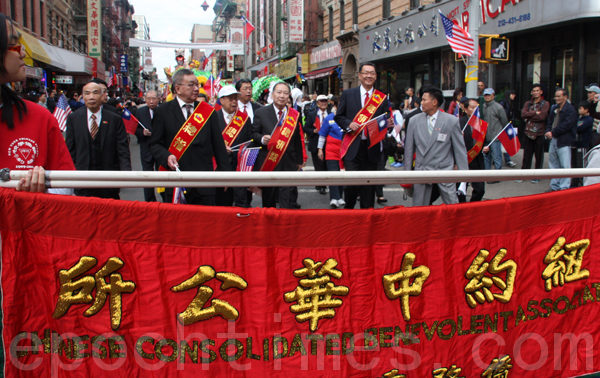 下午5點開始雙十國慶大遊行,由紅底金字的「紐約中華公所」橫幅打頭陣,五十多個團體分成六組參加了愛國大遊行。(攝影﹕蔡溶/大紀元)