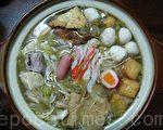 酸菜白肉锅