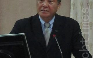 台国防部长:中共军事崛起造成区域安全问题