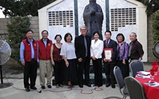 第19界庆孔子诞辰 加州中部表彰教师