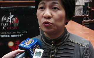 《自由中国》台国会殿堂首映 揭露中共迫害人权真相