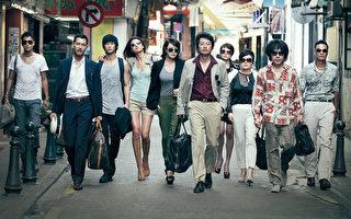 THE THIEVES韓國電影  盜賊同盟