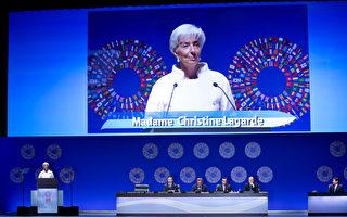 国际货币基金总裁拉加德12日在年会上告诉全球金融领袖,任何国家不应为了撙节,而牺牲经济成长。(Stephen Jaffe/IMF/AFP)