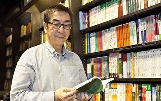 「不學詩 無以言」──專訪香江才子陶傑