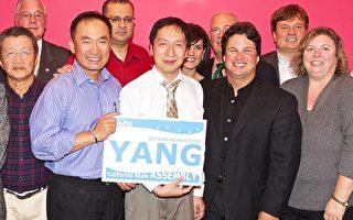 杨承志竞选州众议员 忧心加州下一代