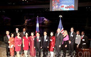 中华民国101年国庆酒会水族馆举行  台湾免签成亮点