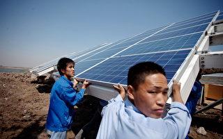 四面楚歌! 中国光伏面临全行业破产危机
