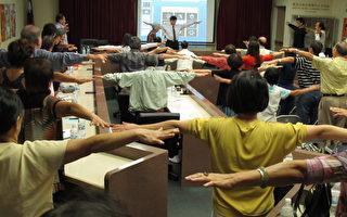 中医、武术专家李有甫谈养生与2012