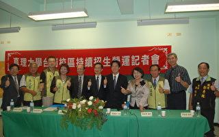 真理大学台南校区将持续招生营运