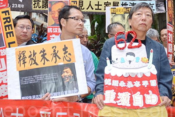 掌握李旺陽死因重要證據 朱承志被判3年半