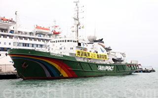 绿色和平吁港人守护海洋