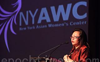 反家暴 护女权 亚裔妇女中心30年庆