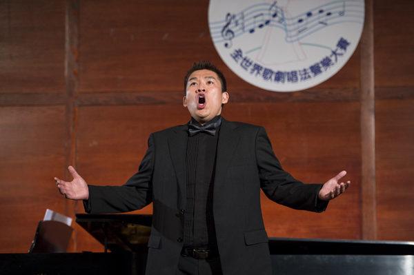来自台湾的选手男高音全舫弘在复赛上演唱威尔第的歌剧《茶花女》选曲《激动沸腾的心灵》和普契尼的歌剧《波希米亚人》选曲《冰凉的小手》(摄影﹕戴兵/大纪元)