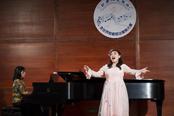 "图﹕来自台湾的选手女高音YING—YING CHANG在复赛上演唱""Non mi dir, from Don Giovianni, by Mozart""和""Caro nome, from Rigoleno, by Verdi""。(摄影﹕戴兵/大纪元)"