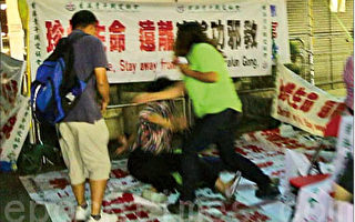 香港警方不作为 恶党红磡侵扰升级