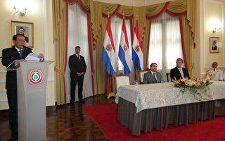 巴拉圭總統感謝台助改善民生