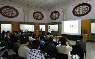 台湾经验  分享瓜地马拉