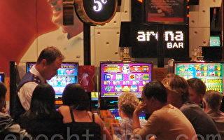 墨尔本赌博成瘾者令维省政府损失严重