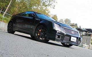 凱迪拉克的狂牛  2012 Cadillac CTS-V