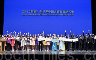 中国古典舞决赛揭晓 海外长大华裔继承中国古典舞精髓
