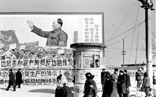 揭毛淫亂和掌權內幕英文書在北京出現