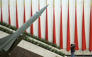 美裁軍大使:中共續擴大核武庫 拒雙邊談判