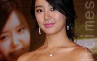 尹恩惠与众韩星将赴港出席MAMA