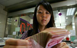 大陸央行外匯占款2月減少581億 連降16個月