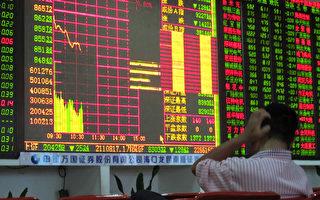 中國滬指跌破2000點 創45月新低