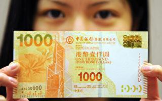 香港金管局两周来第六次阻止货币升值