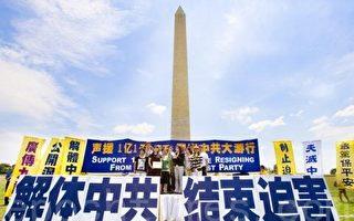 全民反迫害組織發倡議 大陸警察紛簽名「紅手印」