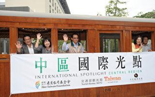 中区国际光点 嘉义乐活学堂