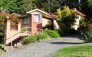 房价不及贷款额 澳洲大批购房成负资产