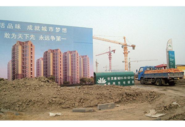 截止目前,天津私募公司已經被查封數十家,有分析稱,其中涉及金額高達數百億,受害人數十萬,是國內最大的私募金融詐騙案之一。(AFP)