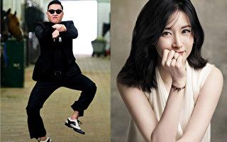 """应运而生 鸟叔Psy与李英爱""""平起平坐"""""""