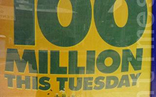 澳洲博彩史上最高奖  4人分享1.12亿