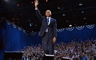 外媒:奥巴马连任后的中美关系走向