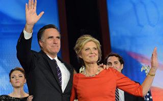 罗姆尼落选感言:我已尽力 为奥巴马总统和美国祈祷