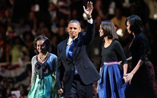世界各国民众看美国大选赢家