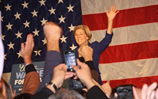 沃倫當選麻州首位女性聯邦參議員