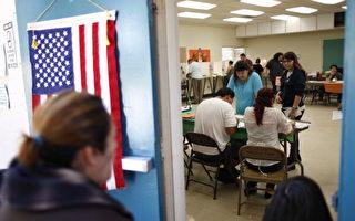 美选举拉美裔关键票 望推动移民改革