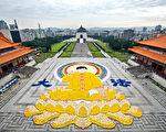 組圖:全球華人攝影大賽新聞類獲獎作品