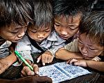 組圖:全球華人攝影大賽社會生活類獲獎作品